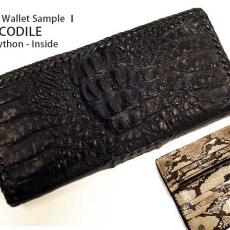 wallet-ordermade