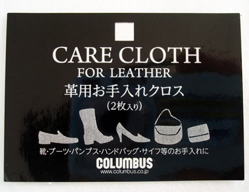 care-cloth-1