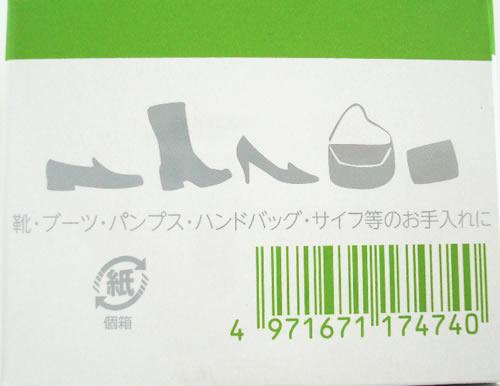 care-leather2