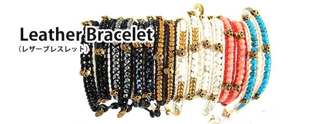 bracelet_t