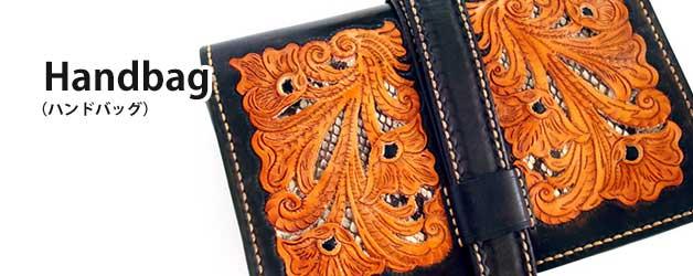 handbag_t