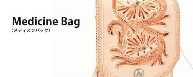 me_bag_t