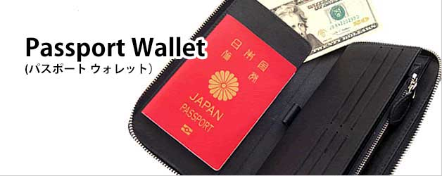 passport_wallet_t